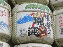 "The pine tree or ""matsu"" symbolises Longevity, virtue and youth. Mt Fuji and Ebisu's rod are also shown."