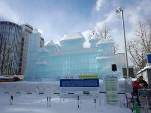 Snow festival (1)