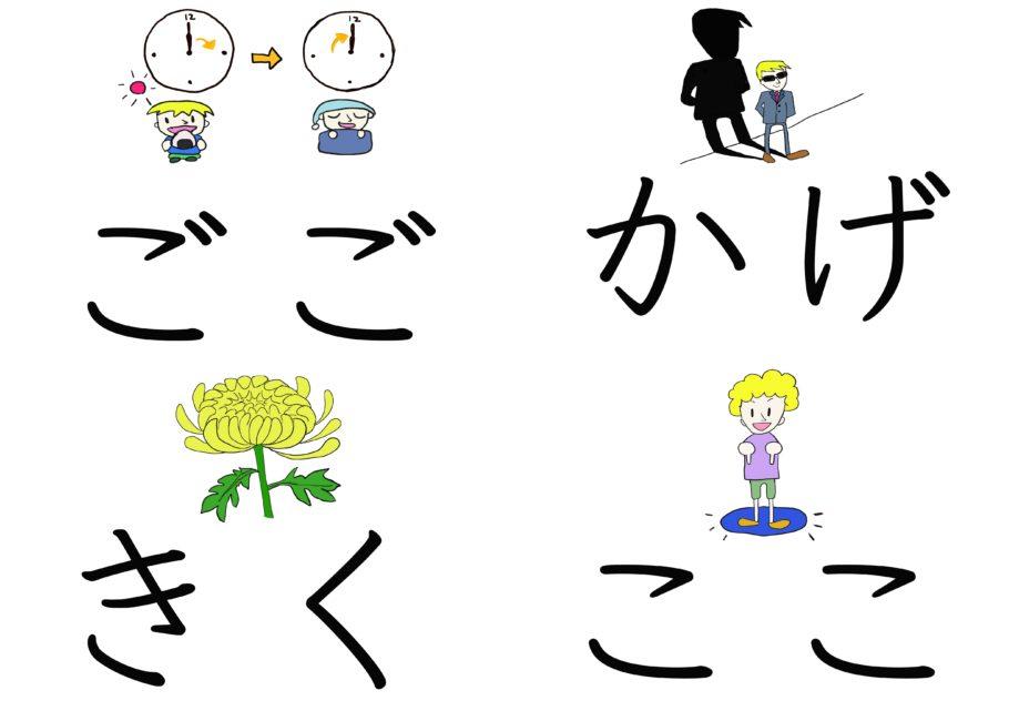 みんなの日本語1課・印刷用イラスト   にほんご教師ピック