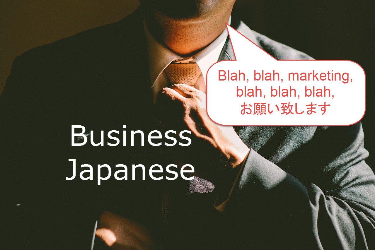 How To Speak Business Japanese
