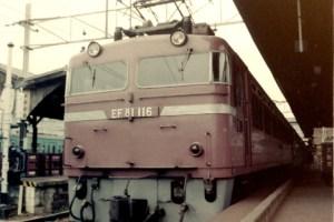 寝台特急日本海号6