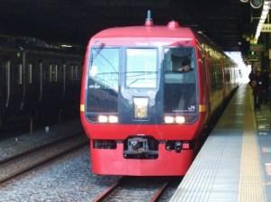 kinugawa1