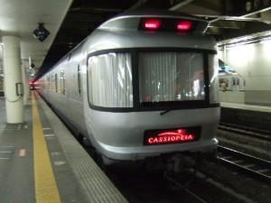 cassiopeia3