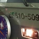 カシオペアEF510アップ