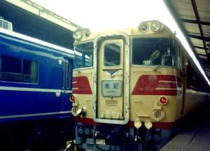 特急南紀号・名古屋駅