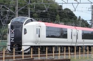 試運転段階のNEX用E259系