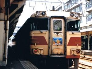 特急いそかぜ号・米子駅にて