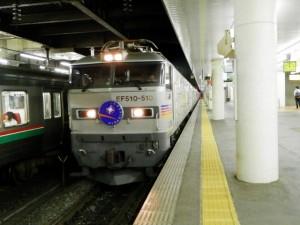 仙台駅・寝台特急カシオペア