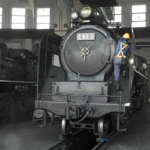 特急つばめ号専用SL・C62-2