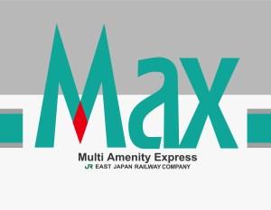 E1系MAXとき初代マーク