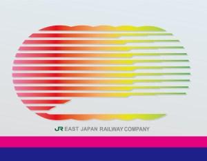 東北新幹線E2系ロゴマーク