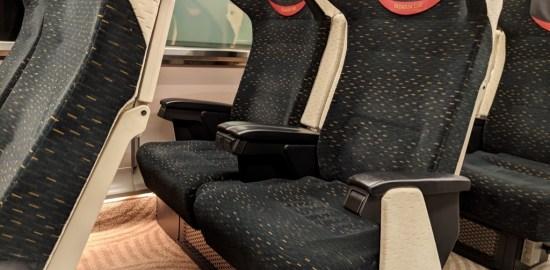 京阪特急プレミアムカーの二人座席