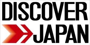 ディスカバー・ジャパンのロゴマーク
