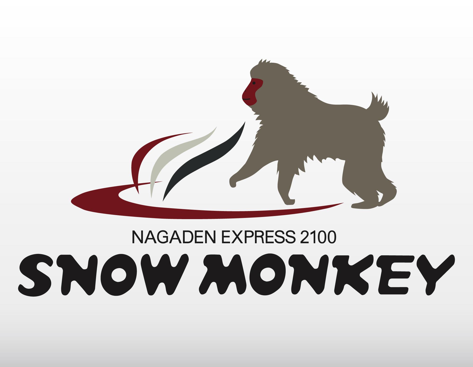 長野電鉄2100系スノーモンキーのマーク