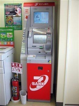 Obtenir une carte bancaire au Japon