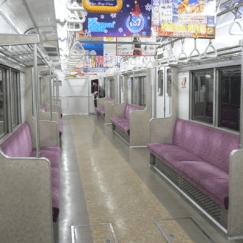 Le métro de Tokyo