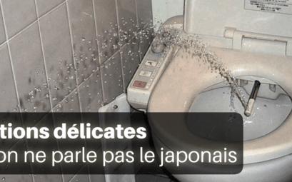 5 situations délicates lorsqu'on ne parle pas japonais