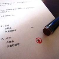 Ouvrir un compte en banque au Japon