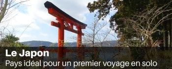 Le Japon : pays idéal pour un premier voyage en solo