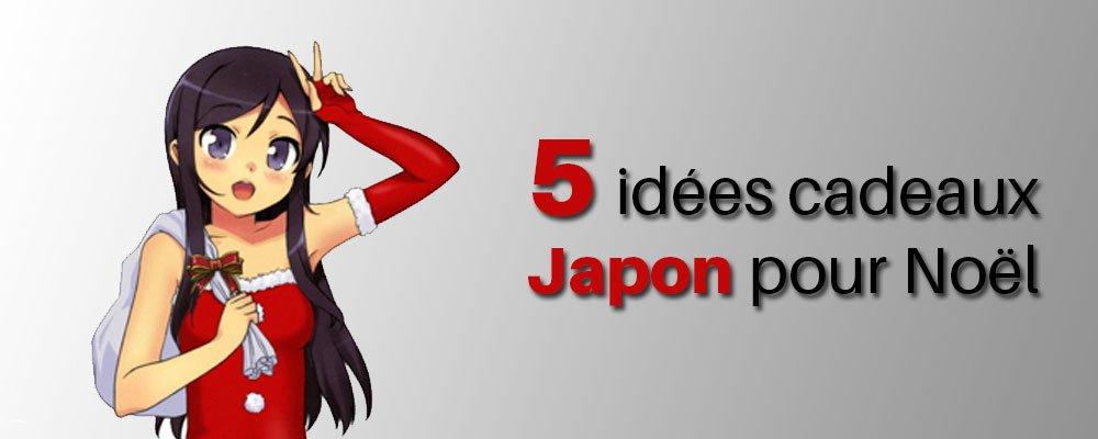 5 idées cadeaux Japon pour noël