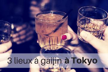 lieux-a-gaijin-etrangers-tokyo-bar
