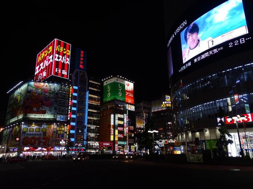 shinjuku-by-night