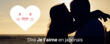 dire-je-taime-en-japonais-saint-valentin