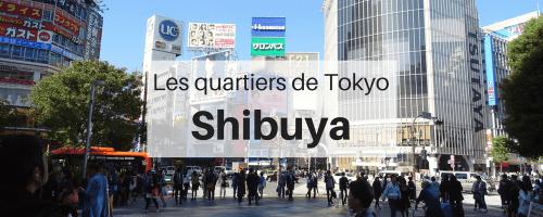 shibuya-les-quartiers-de-tokyo