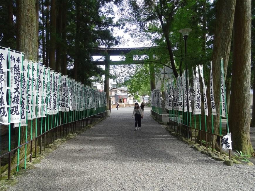 entrée-hongu-taisha