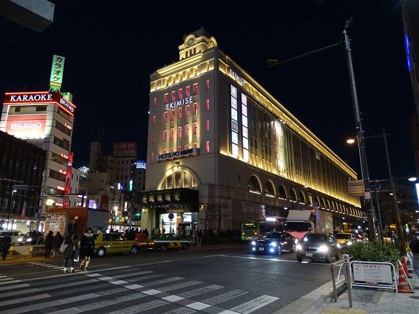 La rue principale d'Asakusa