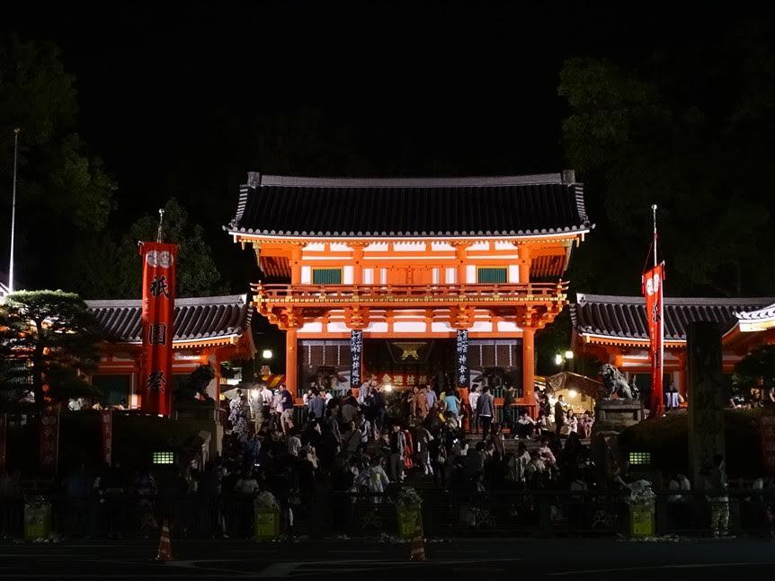 Dormir chez l'habitant à Kyoto