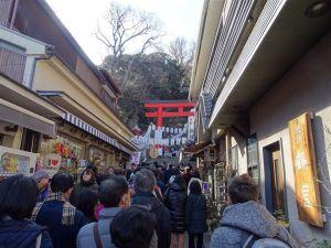 La rue Fujisawa à Enoshima