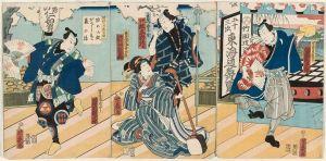 taikomochi, les hommes geisha