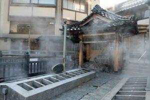 Cuisiner à la vapeur des Onsen