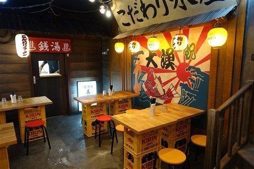 Le restaurant Kodawari Ramen
