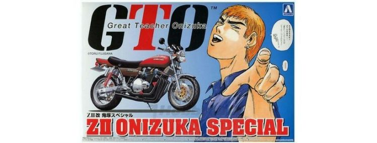 GTO à moto