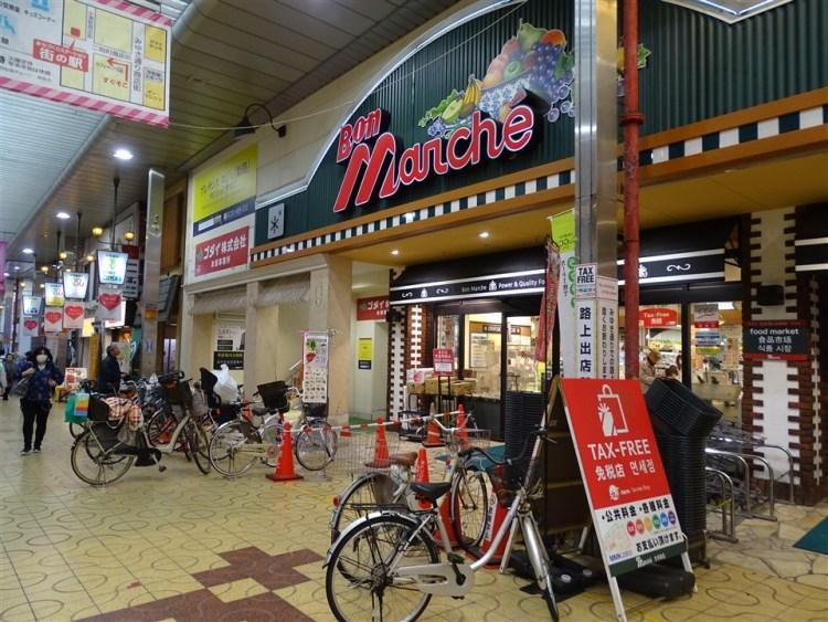 Les rues commerçantes du Japon