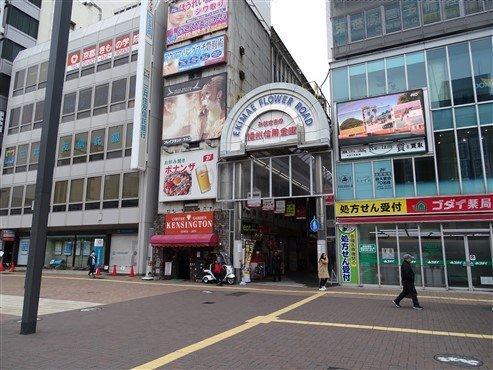 Le shotengai d'Himeji
