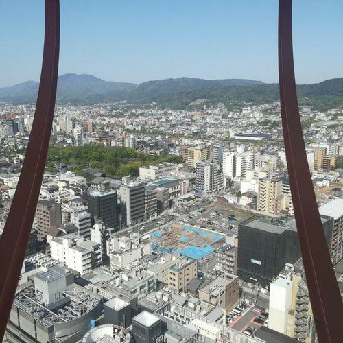 L'observatoire de Kyoto