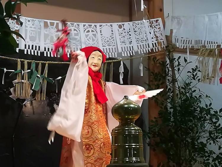 La danse Kagura