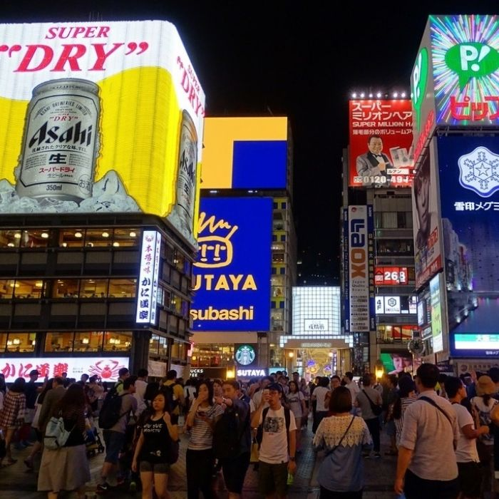 visiter Osaka