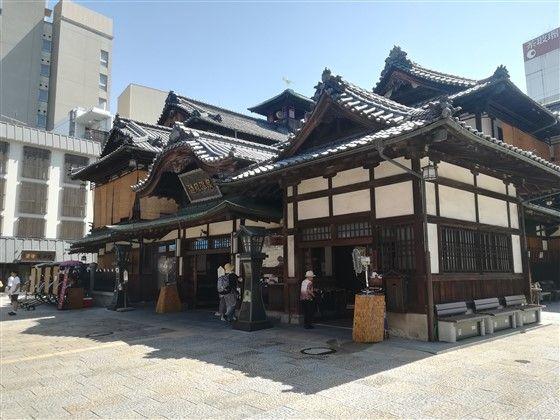 Les bains à Dogo Onsen