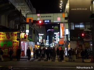 Balade à Ueno (10)