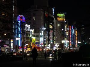 Balade à Ueno (15)