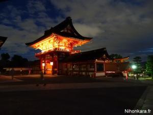 Fushimi Inari Jinja (8)