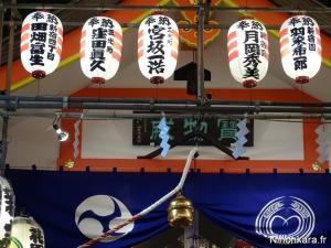 Hanazono shrine matsuri (27)