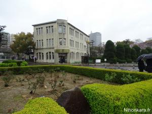Hiroshima (20)