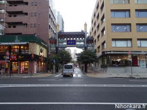 Journée à Yokohama (13)