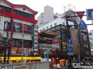 Journée à Yokohama (17)