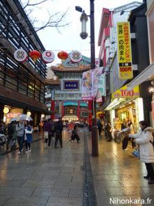 Journée à Yokohama (19)